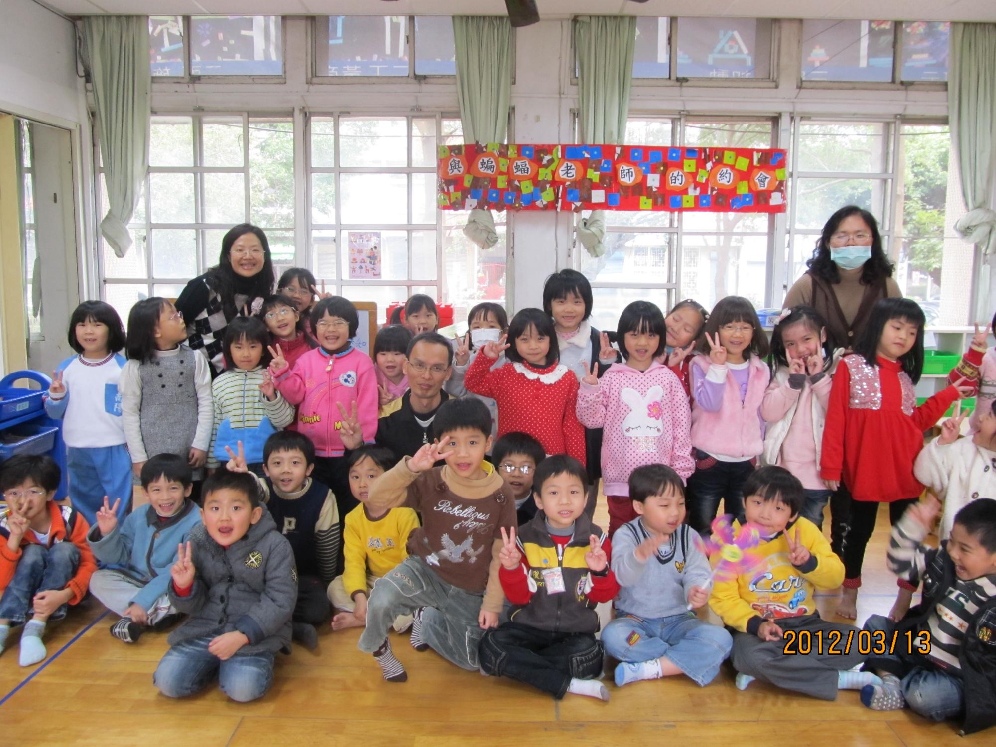 從幼稚園到大學都有學校和我們合作發展蝙蝠保育