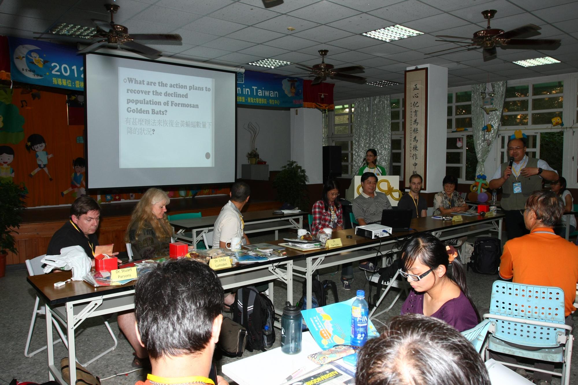 透過蝙蝠國際研討會商討金黃鼠耳蝠的保育作為